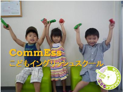2013 レッスン①.JPG